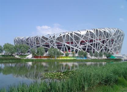 北京pm2.5实时查询,北京市空气质量指数查询