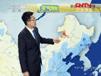 中央台天气预报视频