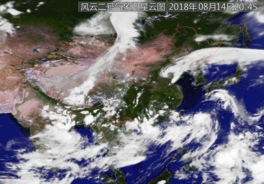 中央气象台卫星云图天气预报