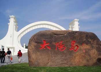 哈尔滨天气预报15天_哈尔滨未来15天天气_黑龙江哈尔滨天气15天