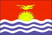 基里巴斯国旗