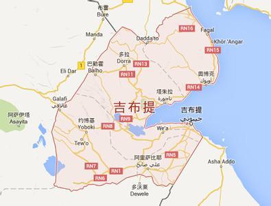 吉布提地图_吉布提地图中文版_高清_下载-世界地图
